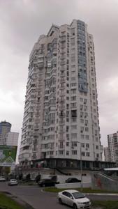 Квартира Героев Сталинграда просп., 53б, Киев, P-28340 - Фото3