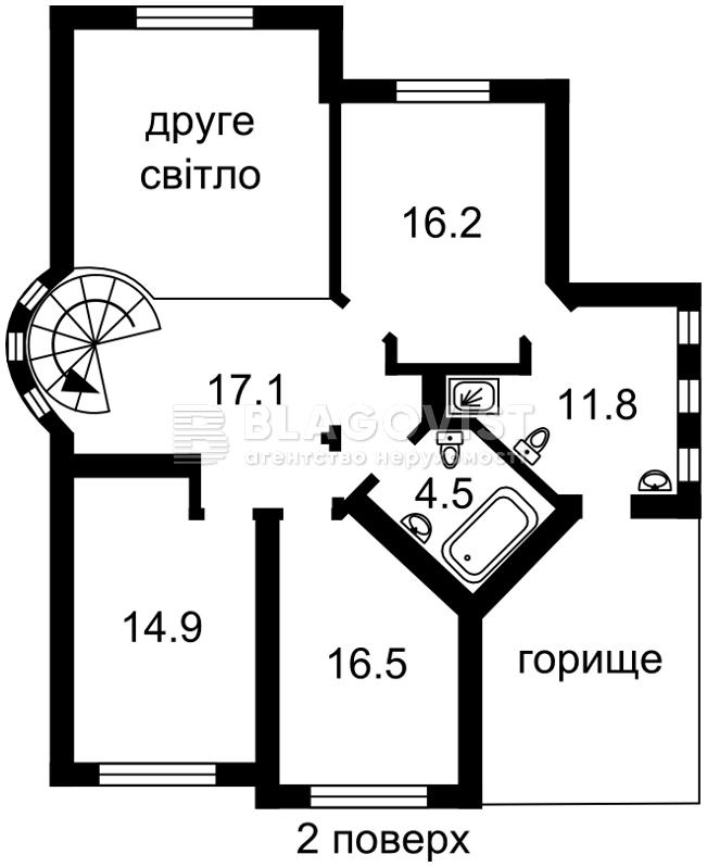 Дом F-29303, Синеозерная, Киев - Фото 3