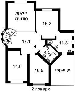 Будинок Синьоозерна, Київ, F-29303 - Фото2