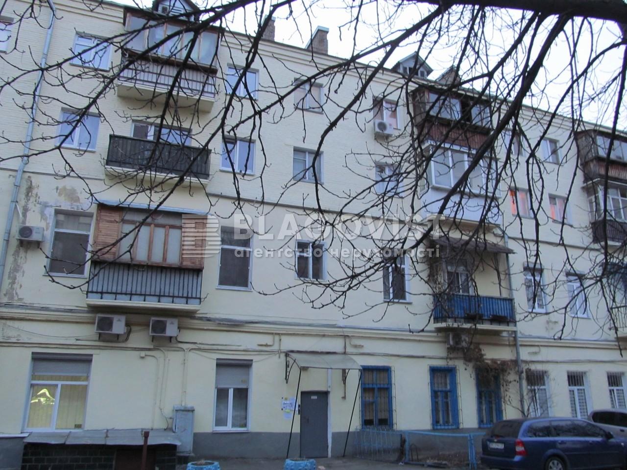 Квартира Z-19008, Мазепи Івана (Січневого Повстання), 7, Київ - Фото 4