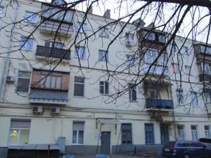 Офис, Мазепы Ивана (Январского Восстания), Киев, Z-787632 - Фото3