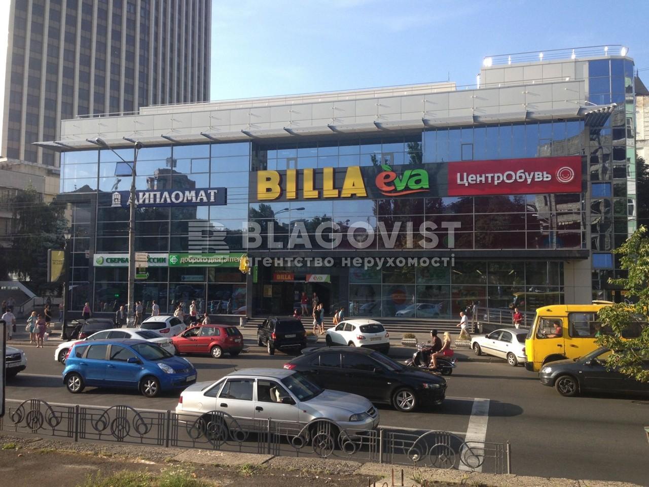 Торговые площади, Львовская пл., Киев, Z-1071823 - Фото 2