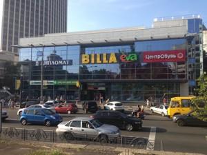 Торгові площі, Львівська пл., Київ, Z-1071823 - Фото2
