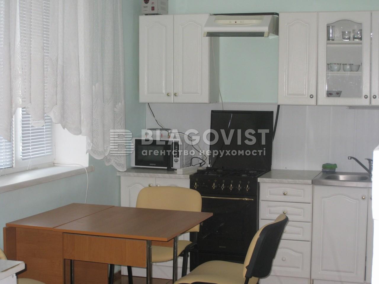Дом Z-752138, Чубинского, Гора - Фото 4