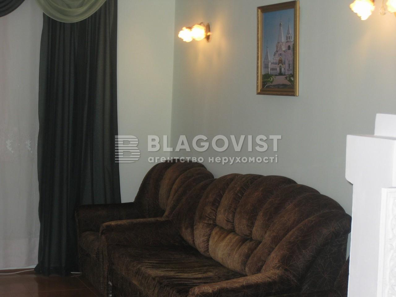 Дом Z-752138, Чубинского, Гора - Фото 2