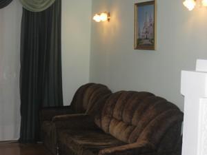 Будинок Чубинського, Гора, Z-752138 - Фото2