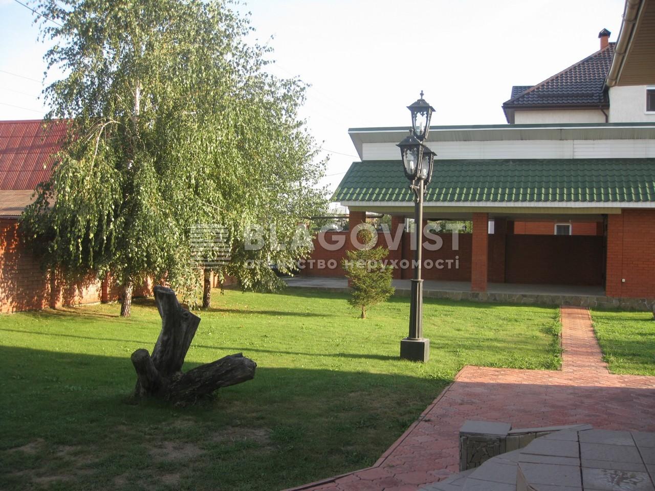 Дом Z-752138, Чубинского, Гора - Фото 6