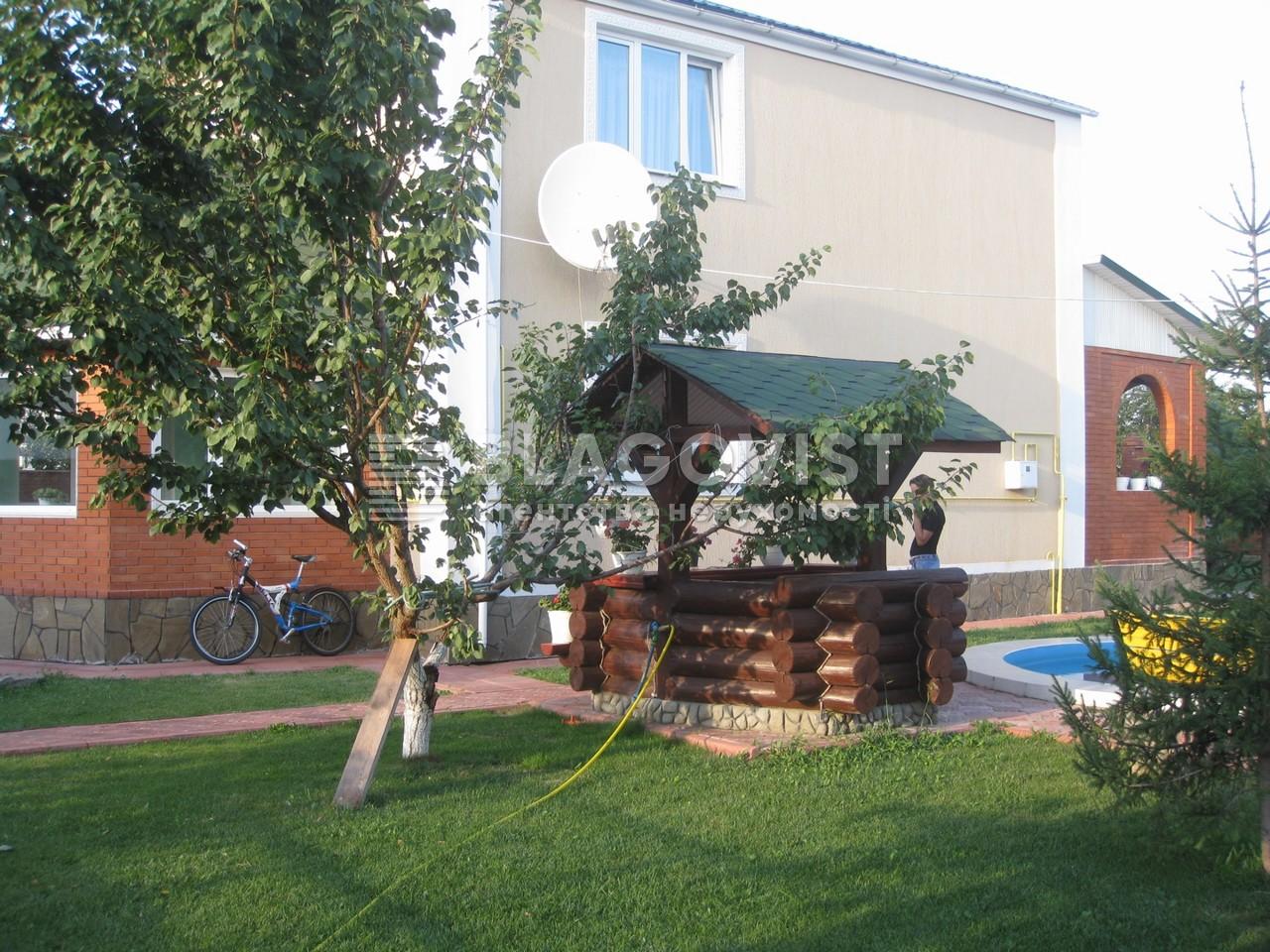 Дом Z-752138, Чубинского, Гора - Фото 9