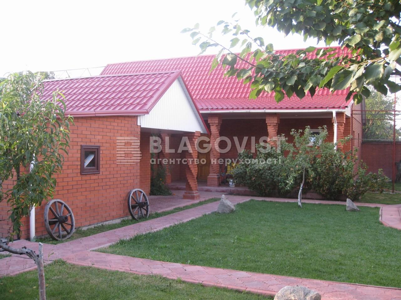 Дом Z-752138, Чубинского, Гора - Фото 1