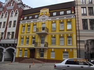Будинок, Воздвиженська, Київ, Z-1337446 - Фото