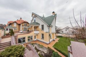 Дом Зверинецкая, Киев, Z-1388380 - Фото1