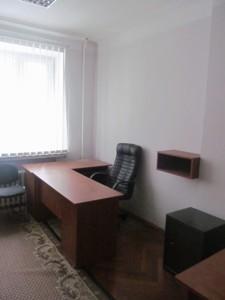 Офіс, Білоруська, Київ, Z-1281417 - Фото 6