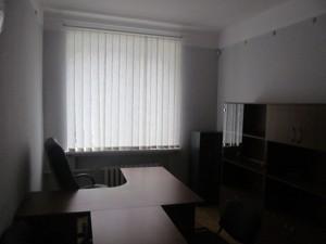 Офіс, Білоруська, Київ, Z-1281417 - Фото 7