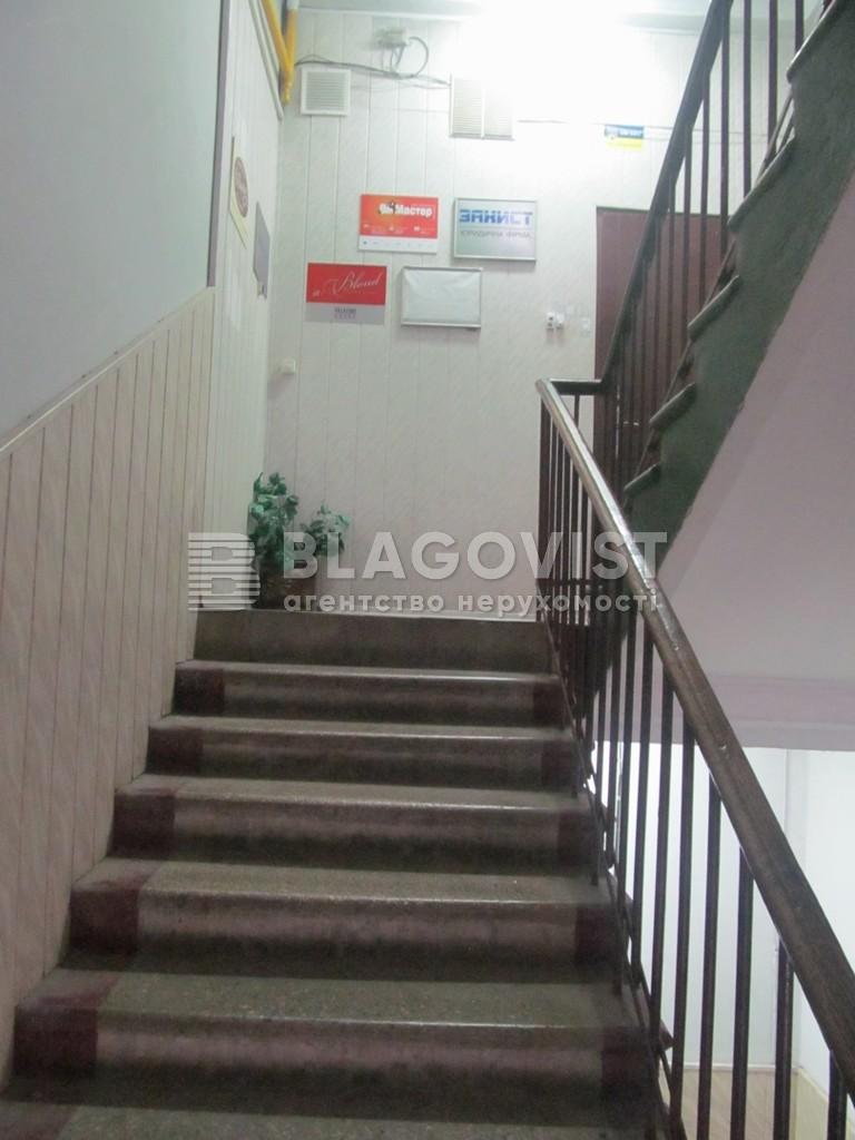 Офіс, Z-1281417, Білоруська, Київ - Фото 8