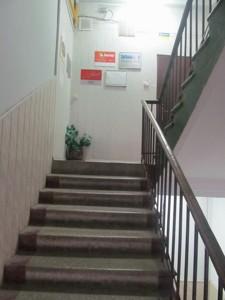 Офіс, Білоруська, Київ, Z-1281417 - Фото 8