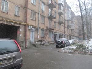 Офіс, Білоруська, Київ, Z-1281417 - Фото 11
