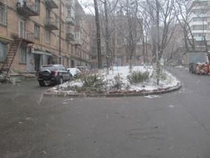 Офіс, Білоруська, Київ, Z-1281417 - Фото 12