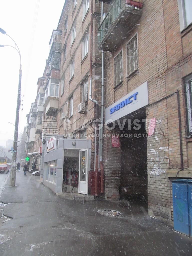 Офіс, Z-1281417, Білоруська, Київ - Фото 13