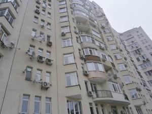 Квартира Дмитрівська, 52б, Київ, O-3076 - Фото 22
