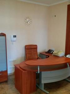 Офис, Коновальца Евгения (Щорса), Киев, C-94019 - Фото 6