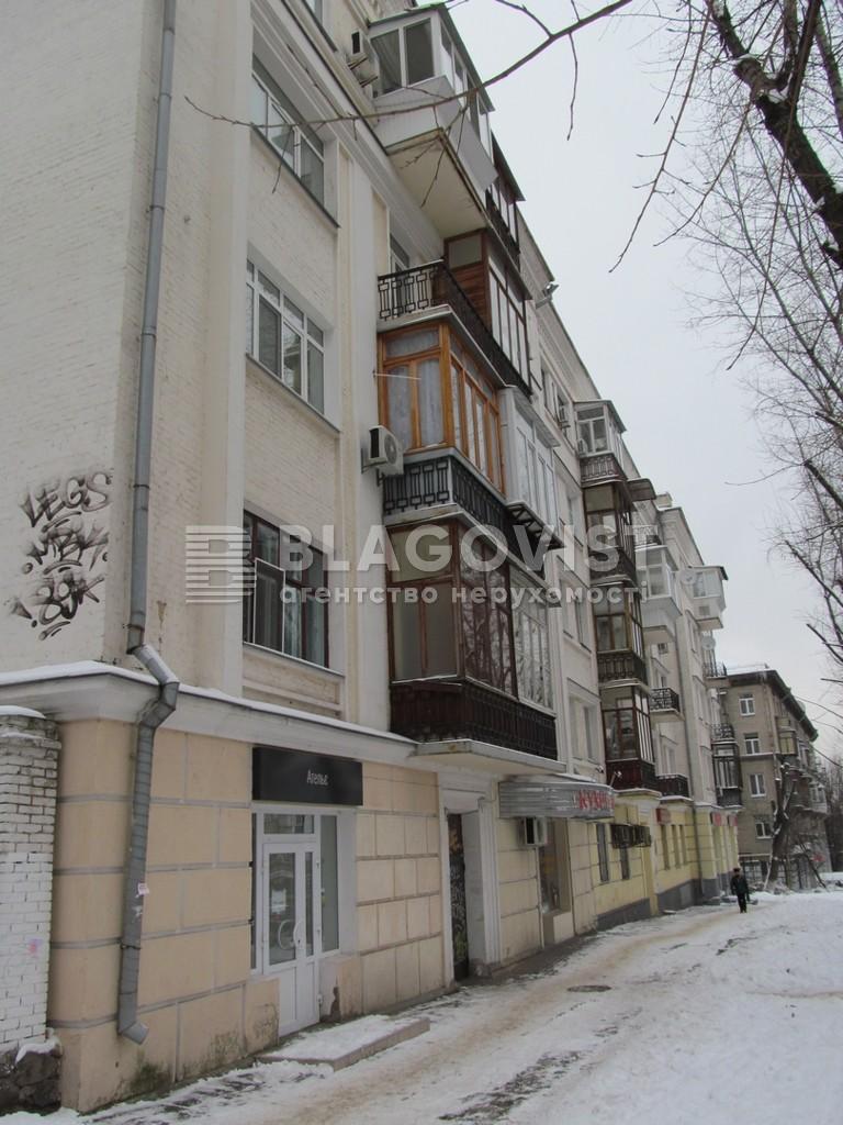 Квартира H-46283, Повітрофлотський просп., 16, Київ - Фото 1