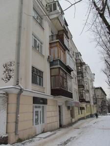 Нежилое помещение, Воздухофлотский просп., Киев, B-97988 - Фото