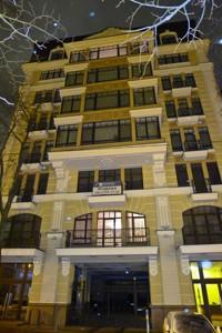 Квартира Десятинна, 11, Київ, C-106006 - Фото