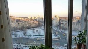 Квартира Ужвій Наталії, 4, Київ, A-99150 - Фото 14