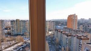 Квартира Ужвій Наталії, 4, Київ, A-99150 - Фото 15
