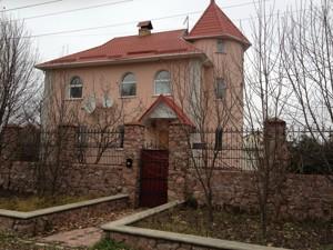 Дом Леси Украинки, Мархалевка, Z-1311301 - Фото