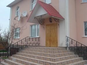 Дом Леси Украинки, Мархалевка, Z-1311301 - Фото3