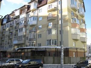 Нежитлове приміщення, Дяченка, Київ, Z-1231605 - Фото3