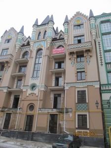 Офис, Кожемяцкая, Киев, Z-398236 - Фото