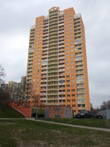 Квартира Ужвій Наталії, 12, Київ, X-20497 - Фото