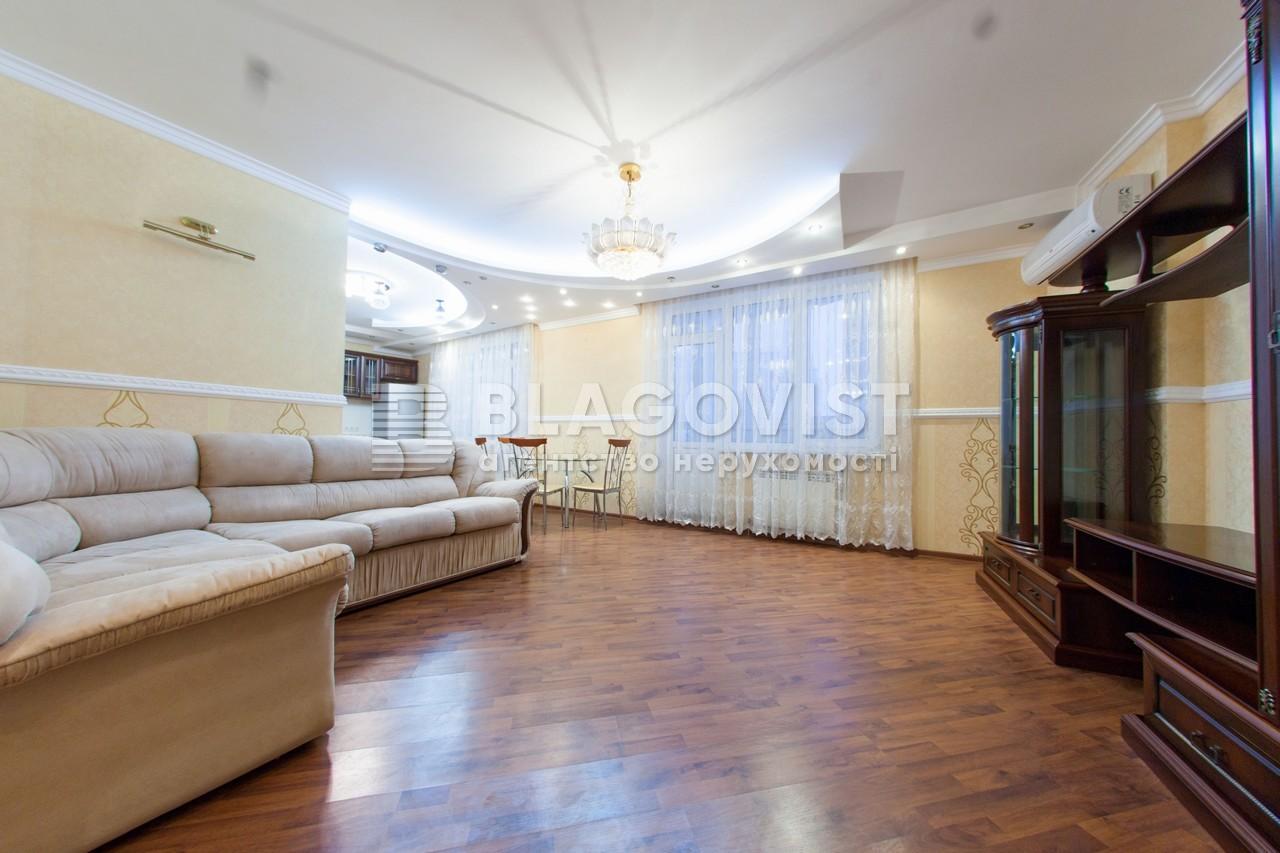 Квартира F-16359, Днепровская наб., 19в, Киев - Фото 5