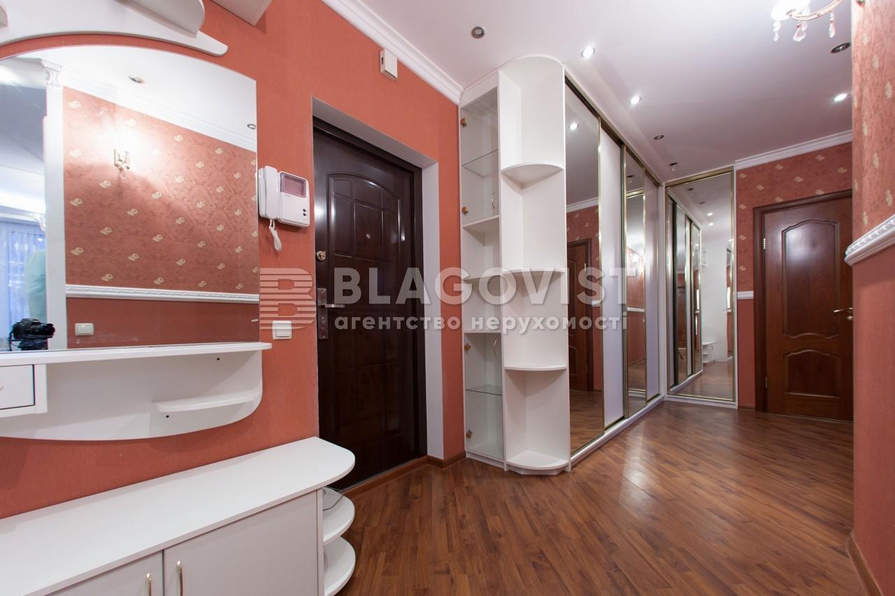 Квартира F-16359, Днепровская наб., 19в, Киев - Фото 22