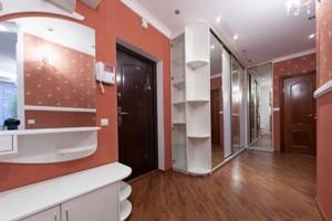 Квартира Днепровская наб., 19в, Киев, F-16359 - Фото 17