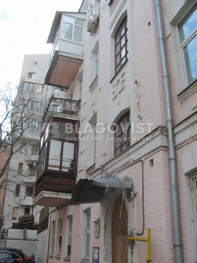 Офис, Левандовская (Анищенко), Киев, D-10800 - Фото 1