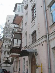 Офіс, Левандовська (Анищенка), Київ, D-10800 - Фото1