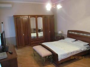 Квартира Шота Руставелі, 34, Київ, C-72419 - Фото 4