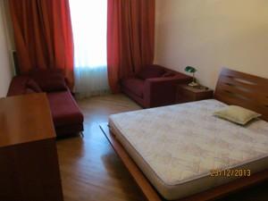 Квартира Шота Руставелі, 34, Київ, C-72419 - Фото 5