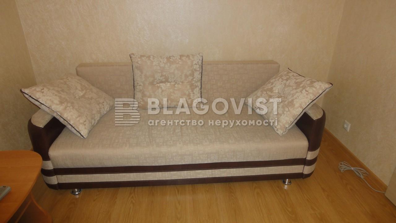 Квартира F-8862, Приречная, 5, Киев - Фото 8