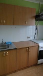 Квартира F-8862, Приречная, 5, Киев - Фото 11