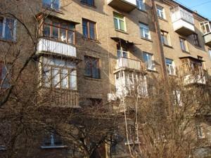 Квартира Гагаріна Юрія просп., 14, Київ, R-29406 - Фото 1