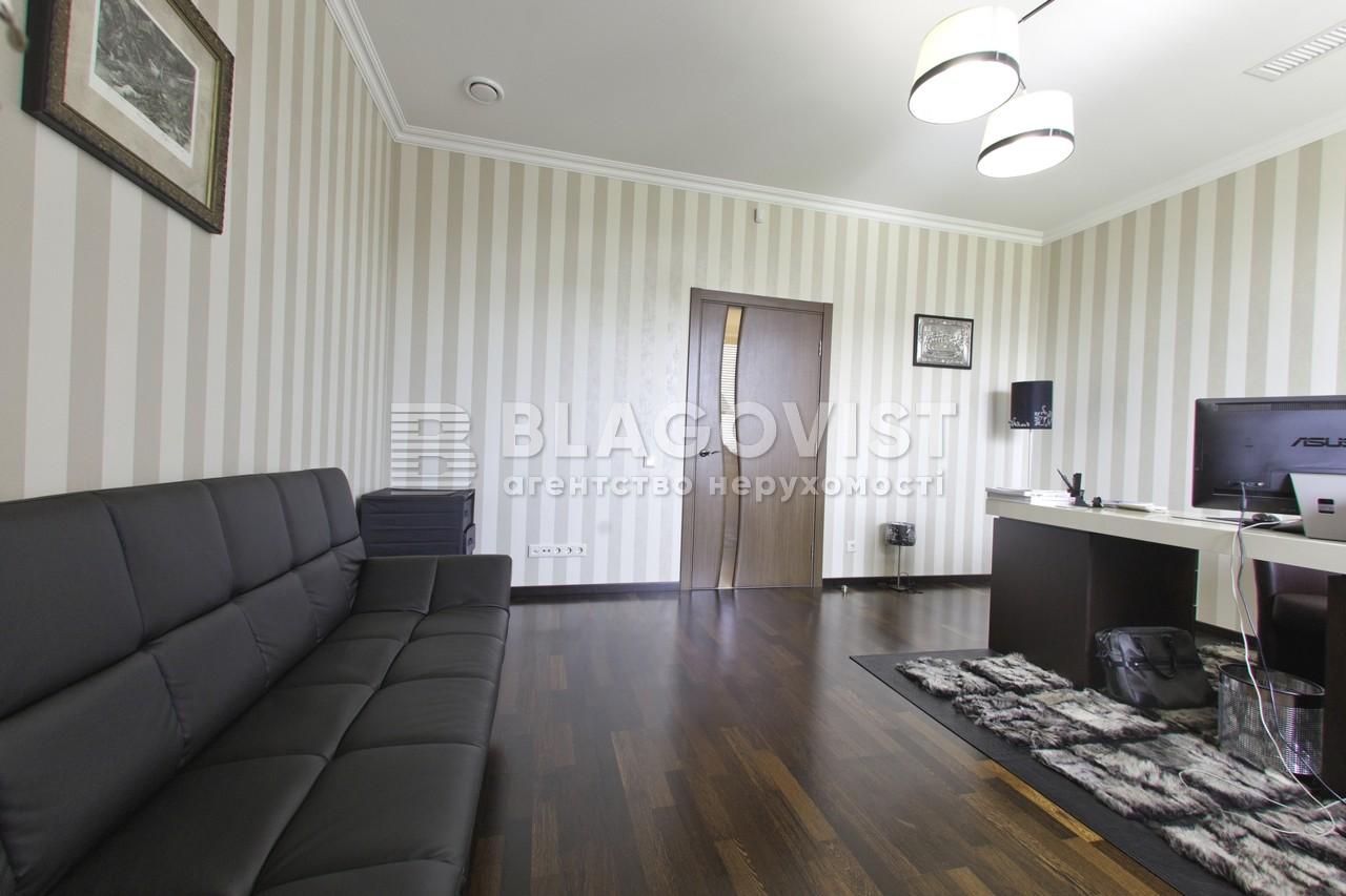 Дом F-29957, Романков - Фото 9