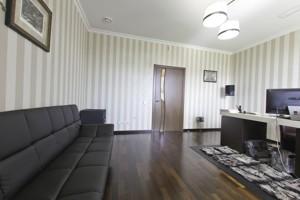 Дом Романков, F-29957 - Фото 9