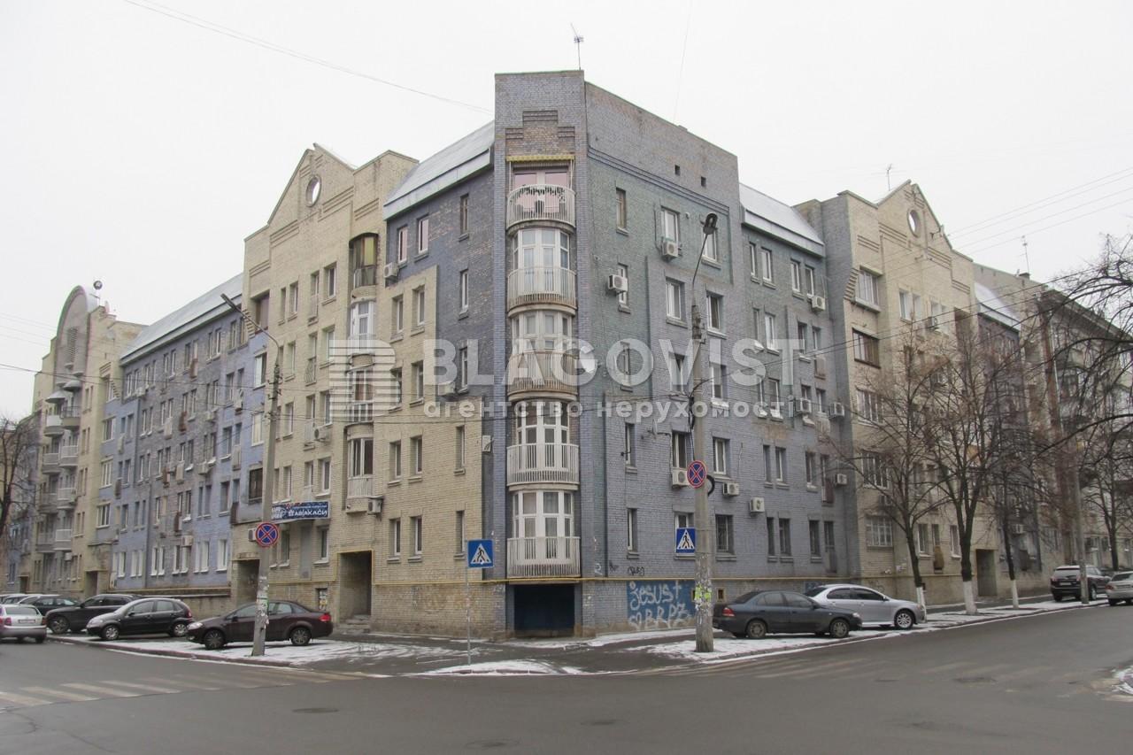 Квартира A-109297, Хорива, 22/28, Киев - Фото 1