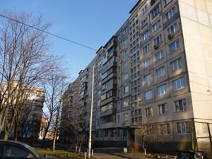 Квартира Челябінська, 7, Київ, C-108434 - Фото