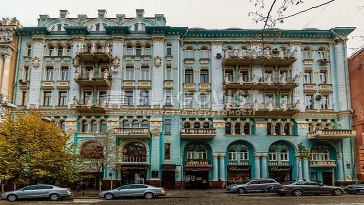 Квартира E-16947, Городецкого Архитектора, 11а, Киев - Фото 2