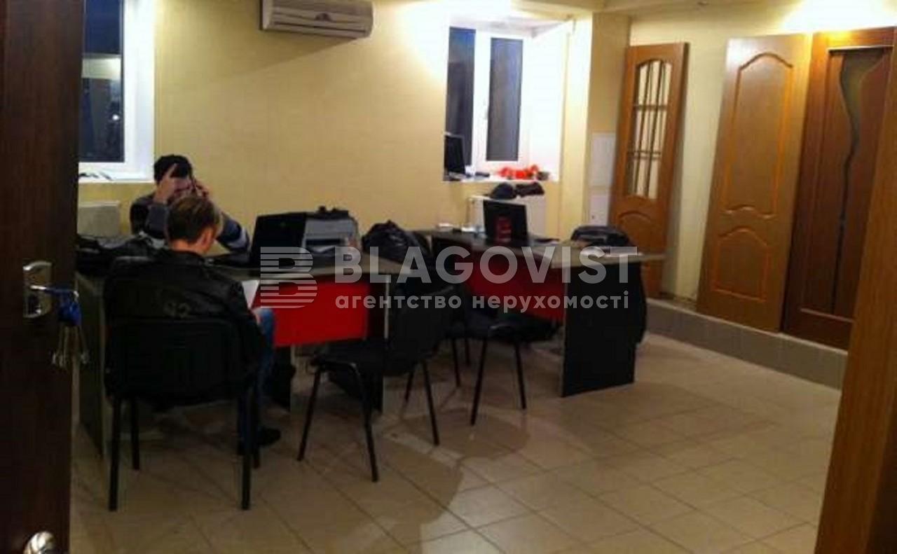 Нежилое помещение, Дружбы Народов бульв., Киев, Z-1305480 - Фото 3